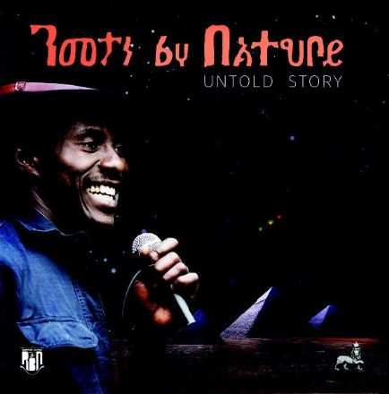 Roots By Nature - Untold Story (Roots By Nature Music) LP